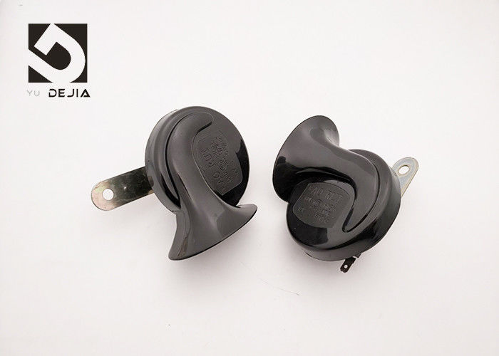 Vehicle Car Super Loud Motorcycle Horn , 60B 510HZ Electric 12v Snail Horn